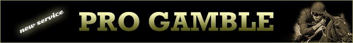 Pro Gamble